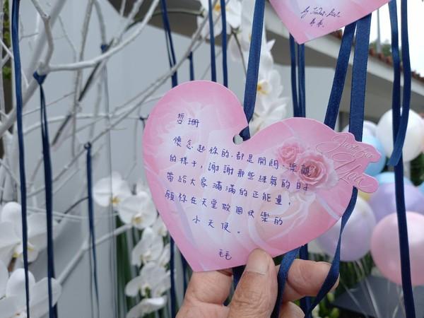 太魯閣號罹難者蔡哲珊今告別式 同學不捨要她做快樂小天使 | ETtoda