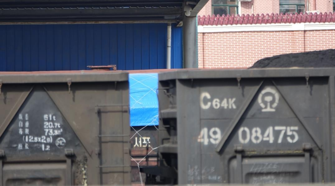 ▲▼日媒在遼寧丹東發現,疑似有貨物列車準備開往北韓平壤。(圖/達志影像)
