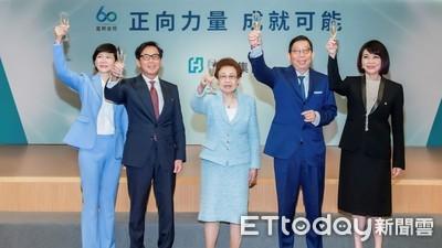迎富邦60歲生日! 大董、二董合體曝感言「見證台灣經濟的起飛」