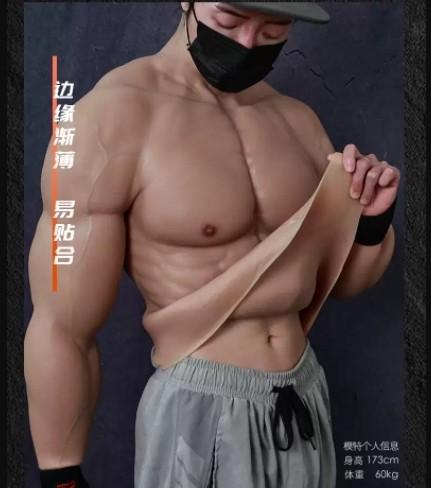 ▲▼矽膠偽腹肌(圖/翻攝自淘寶)