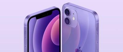 紫色iPhone 12將開賣 電信優惠、預購時間看這裡