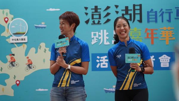 美女鐵人雙主播站台 澎湖自行車跳島嘉年華活動揭幕 | ETtoday運動