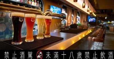 身分證有「3」的看過來!中幾個就送幾杯 這家餐酒館請喝啤酒