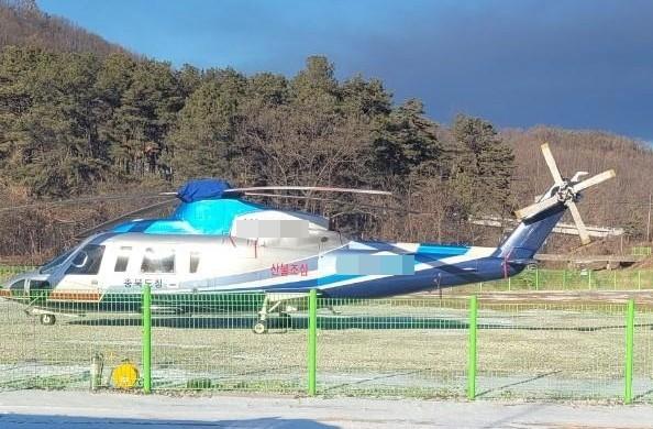 ▲民間直升機S-76C+在填水作業時不慎墜機。(圖/忠清北道)