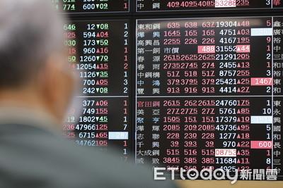 台股反彈逾百點!航運、金融股領軍 國泰金、富邦金漲幅逾2%