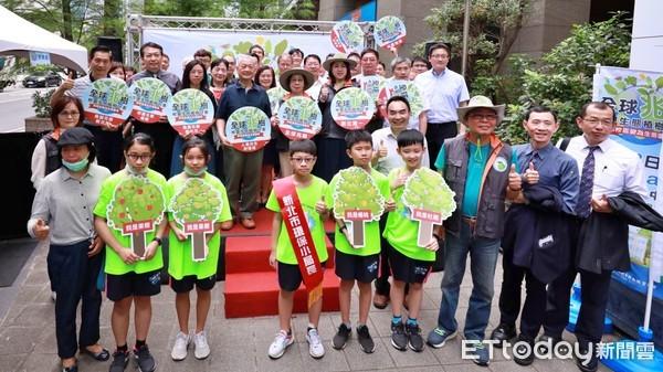 新北響應「校園生態植樹」計畫 野鳥保育協會捐贈600株樹苗 | ETto