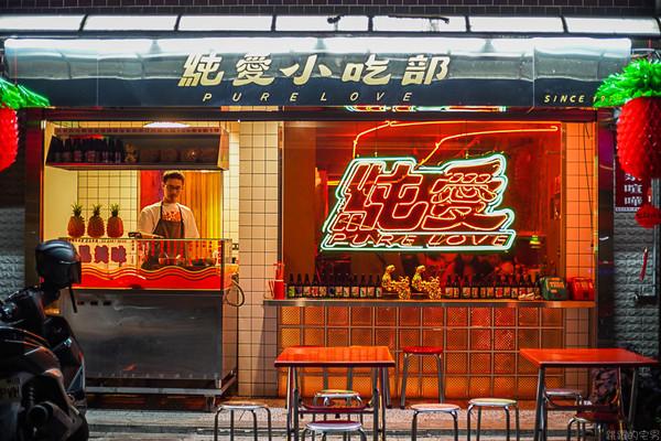 必吃悶騷鍋燒意麵!台北「超曖昧」餐酒館 喝特色調酒要先說番號 | ETt