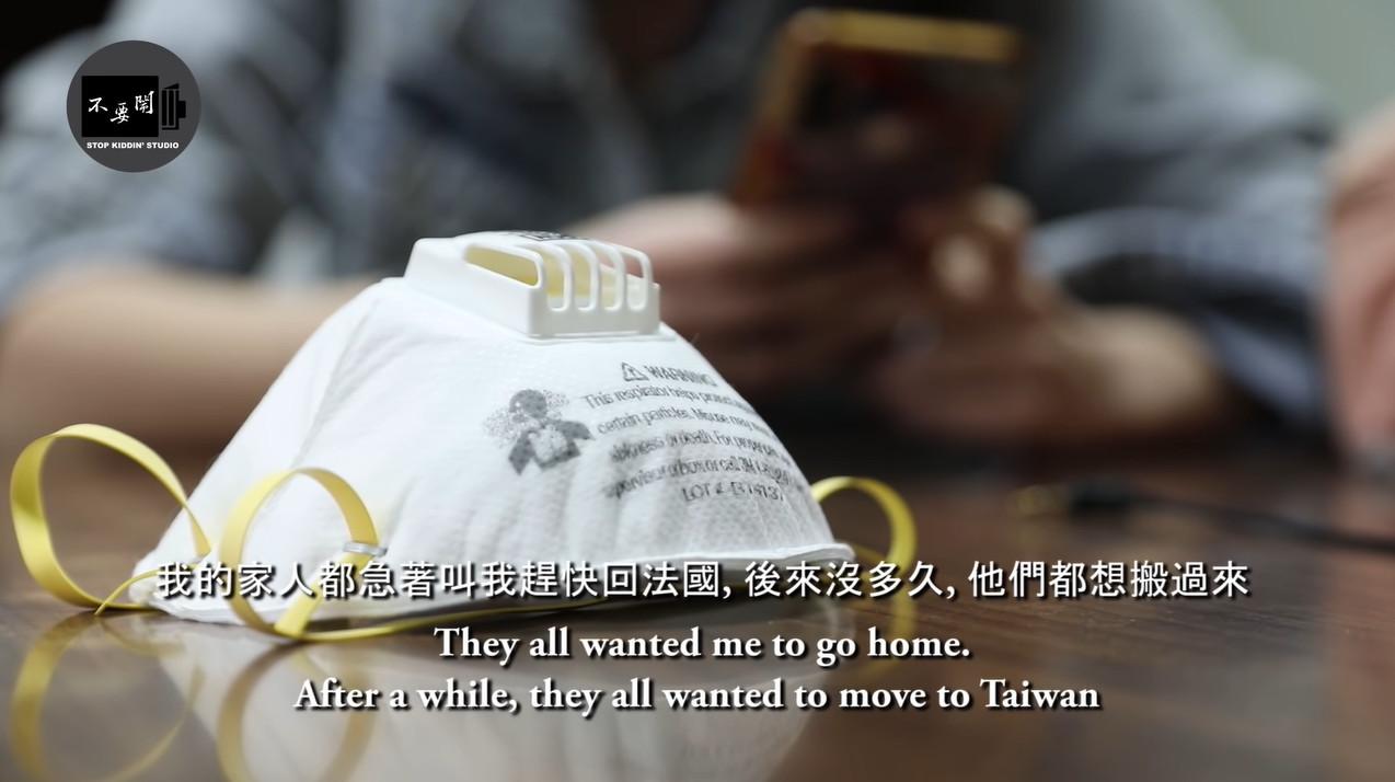 ▲▼法國媒體讚爆台灣 大眼妹來台傻眼「為什麼差那麼多」。(圖/翻攝自YouTube/不要鬧工作室)