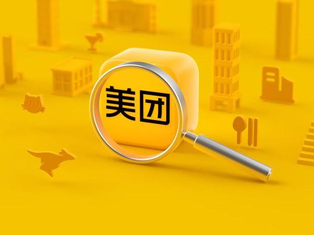 中國經濟,監管,反壟斷,新經濟,阿里,騰訊,美團,拼多多,螞蟻集團,補教業,共同富裕,恆大