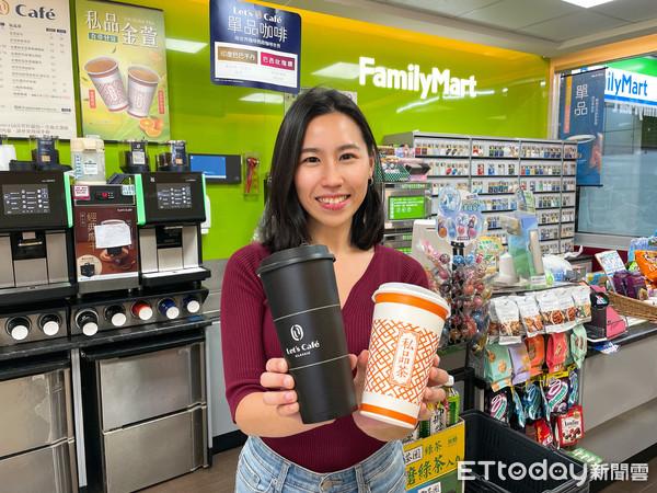 美式、拿鐵買2送2!五一勞動連假限定「超商咖啡優惠」懶人包   ETto