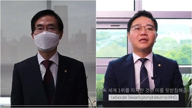 ▲▼南韓國會議員趙慶泰、池成浩支持台灣加入WHA、重回WHO。(圖/翻攝自臉書)