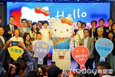 台東限定版Hello Kitty熱氣球曝光! 嘉年華加碼活動延長為45天