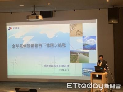 響應淨零排放 華碩宣布2035全球營運完全使用再生能源