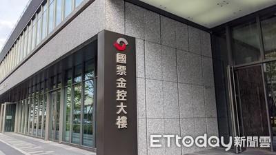 快訊/國票金擬投資安泰銀將議約 已獲日本樂天同意解除「競業限制」