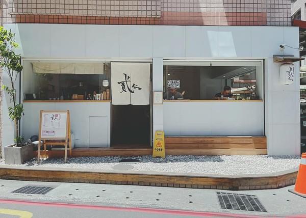在陽光中享用早餐!新北市文青早午餐 手作漢堡肉多汁超享受 | ETtod