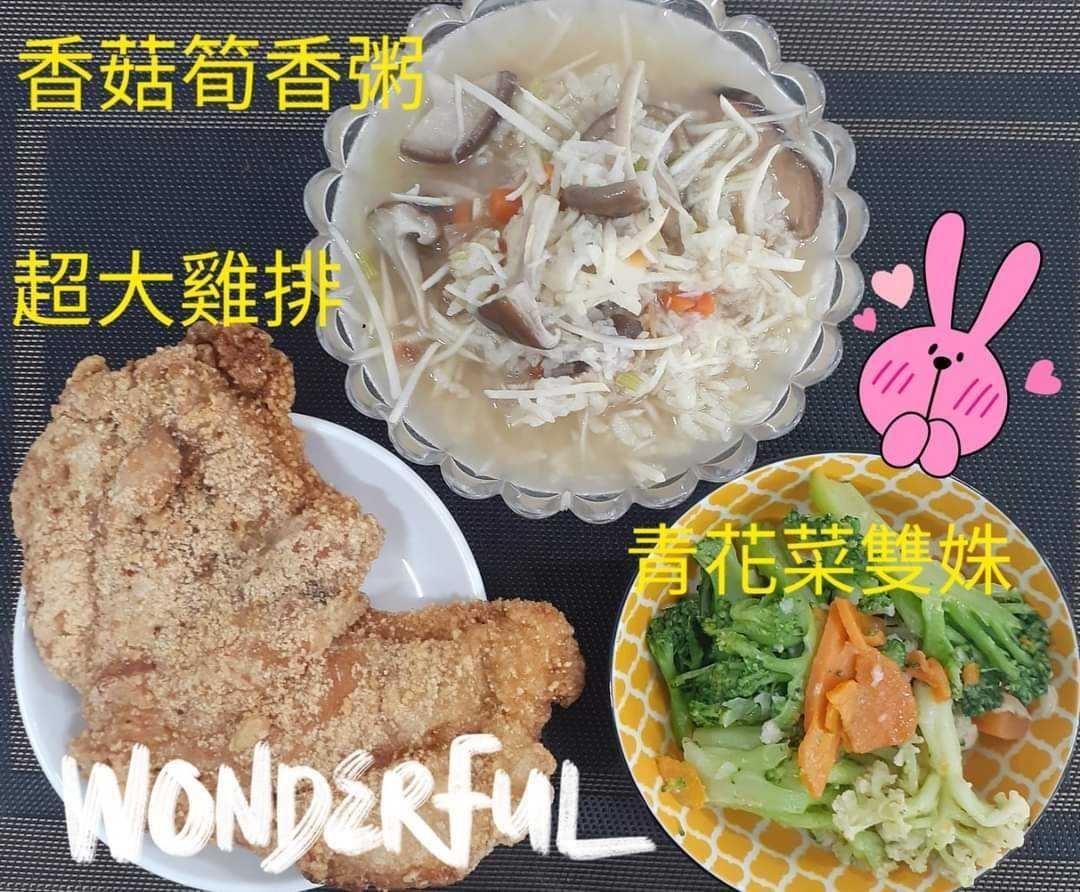 ▲▼學校營養午餐真的狂(圖/翻攝自Facebook/雲林縣北港鎮南陽國小)