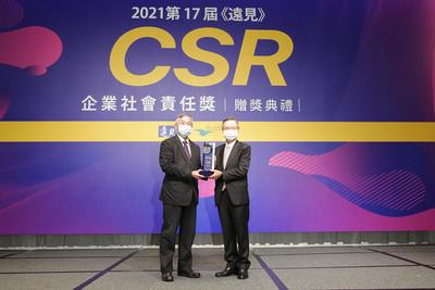 遠見CSR獎榮譽榜 國泰金、中信金三度蟬聯!
