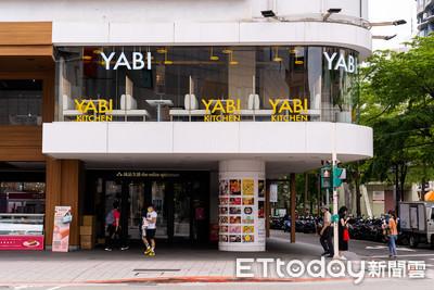 瓦城百家「雲端廚房」突圍上線 單店最多提供「5品牌餐點」搶市
