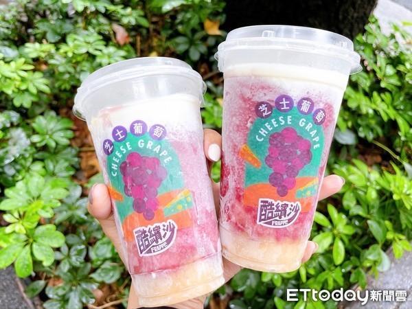 淋了芝士冰淇淋奶蓋!超商「葡萄冰沙」開喝 還吸得到滑順果凍 | ETto