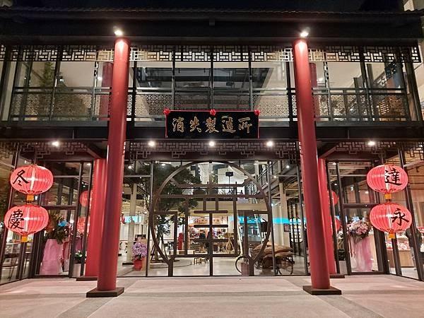 絕美復古玻璃屋!板橋期間限定新景點 看戲、做藍染體驗傳統藝術 | ETt