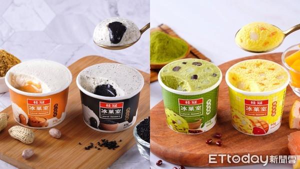 太罪惡!桂冠芝麻、花生湯圓變身流心冰淇淋了 限時2天免費吃 | ETto