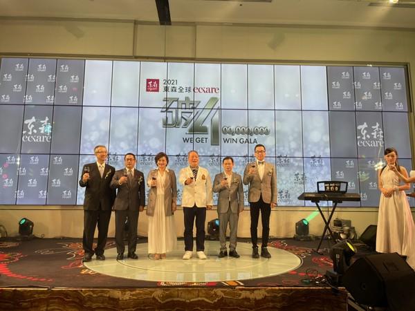 ▲▼東森直消電商在台中舉辦破四億慶功宴。(圖/東森直消電商提供)
