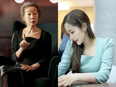 國民阿嬤尹汝貞撞衫「小38歲」朴敏英 纖細身材不輸年輕女星!
