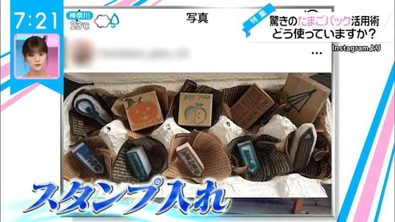 ▲▼雞蛋盒多種用途(圖/《ZIP!》劇照)