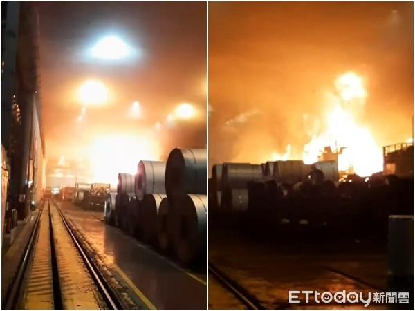 快訊/高雄燁聯鋼鐵爆炸狂燒「7萬公升油槽」!消防13個分隊到場灌救