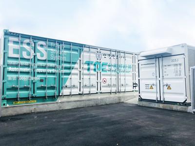 台普威攜手美商創造能源轉型新紀元 AFC儲能系統正式啟用