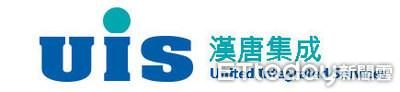 漢唐發重訊澄清 前董座遺孀李惠文指控「與事實不合」
