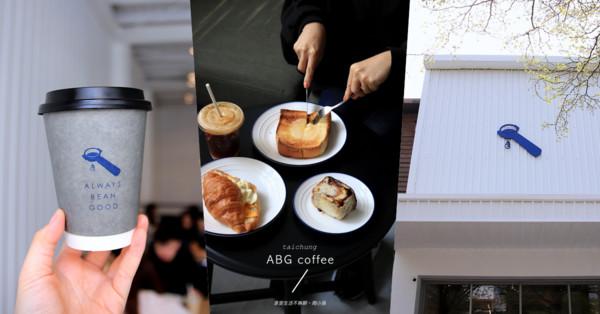 余文樂也愛喝!超夯小清新咖啡品牌 必喝酸甜香醇限定版氣泡咖啡