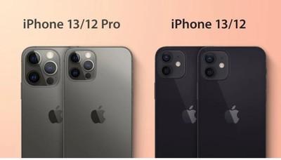 iPhone 13細節曝光 稍微變厚、鏡頭更進步