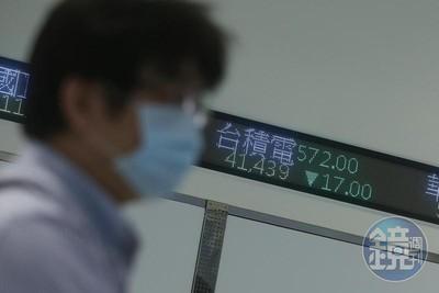 台股大逃殺「關鍵就在台積電」 專家曝:幾檔金融股可跟進