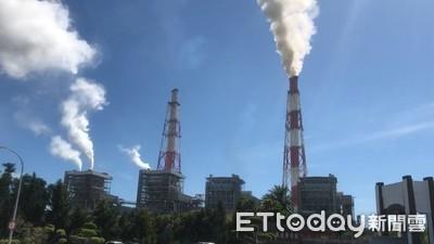 快訊/電力備轉容量率只剩6.73%「供電吃緊」 台電急採3大調度措施!