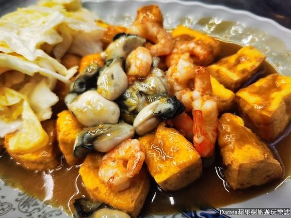 肥美蚵仔淋醬太銷魂!桃園創意臭豆腐 必吃鐵板炒涼麵+大塊雞排   ETt