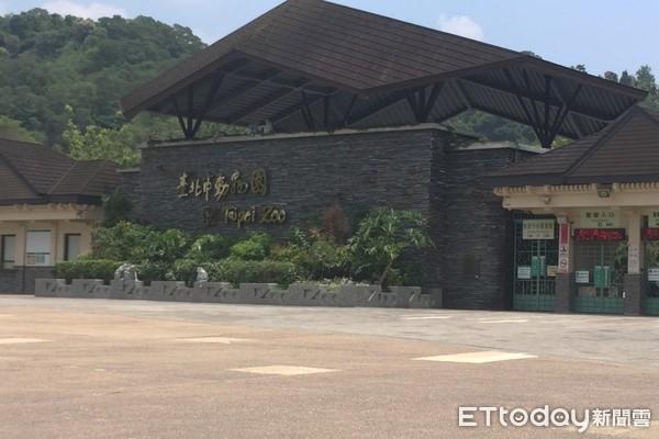 開幕百年首次防疫休園! 台北市動物園「周末0遊客」 | ETtoday寵