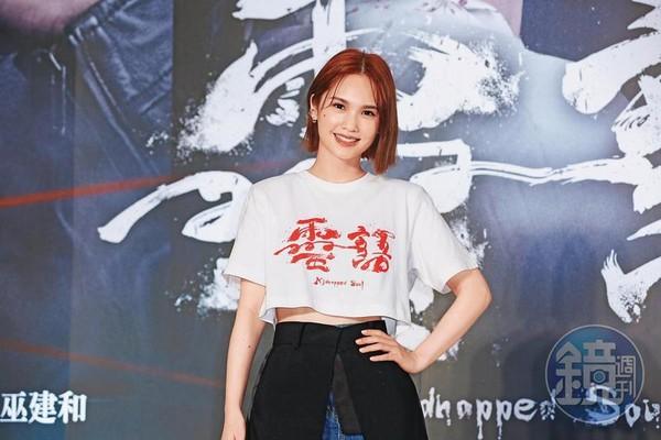 楊丞琳捨對岸上億元戲劇邀約返台!鬆口「和李榮浩生子計劃」 | ETtod