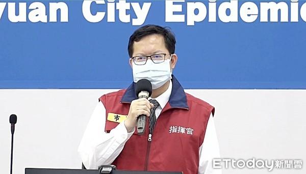 快訊/桃園本土+17!完整足跡曝光 酒店、夜市、家樂福都入列   ETt