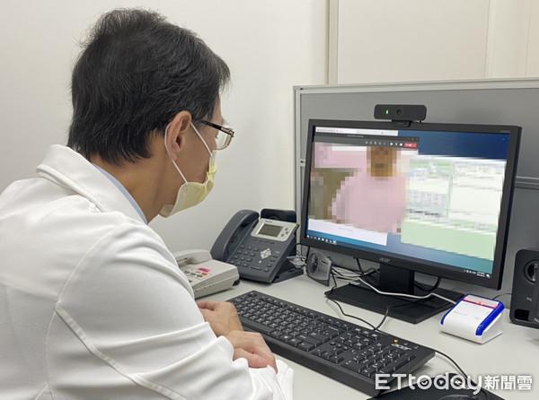 北醫附醫啟動「遠距通訊診療2.0」 納入泌尿科、婦兒科等13科 | ET