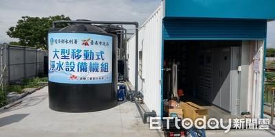 找水總動員!33台移動式淨水設備月底上陣「日增9225噸水源!」