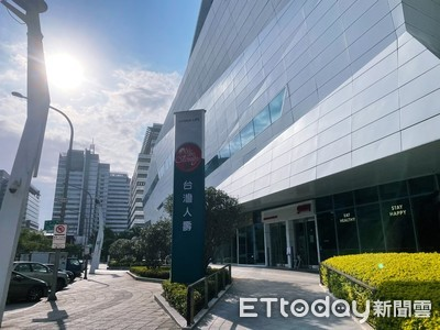台灣人壽永續經營、公平待客獲肯定 再奪國際3大獎!