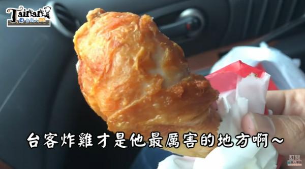 達人推薦!台南5間外帶不踩雷美食清單 噴汁台客炸雞超邪惡 | ETtod