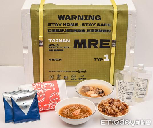 一次吃得到錦霞樓與糯夫米糕 5家台南人氣美食送到家 | ETtoday旅