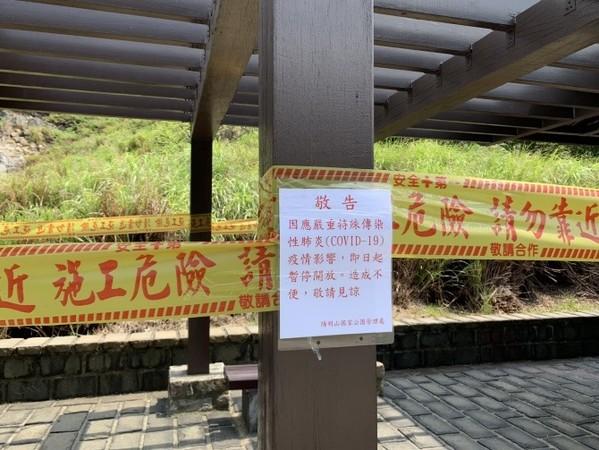 避免群聚!戶外防疫升級 國家公園休憩點、墾丁7沙灘暫關閉 | ETtod