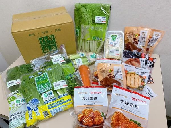 不用出門搶!超商、賣場「蔬菜箱」一次看 還能免費宅配 | ETtoday