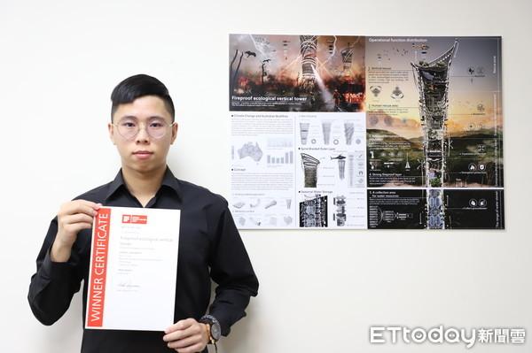 台科大「垂直防火塔」奪iF新秀最大獎 打造森林大火動物避難處 | ETt