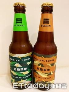 顛覆傳統!啤酒玩味再創新招 喝茶+品酒一次滿足