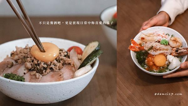 煙燻鮭魚一口吃!高雄超狂日式「海鮮丼」 去殼紅蝦鮮甜滿嘴海味