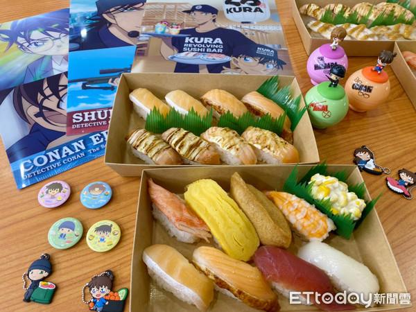 每盒都送一顆柯南扭蛋!藏壽司也推外帶餐盒 6/1松江南京店首賣   ET
